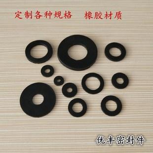 橡胶垫片4分6分绝缘防水o型圈