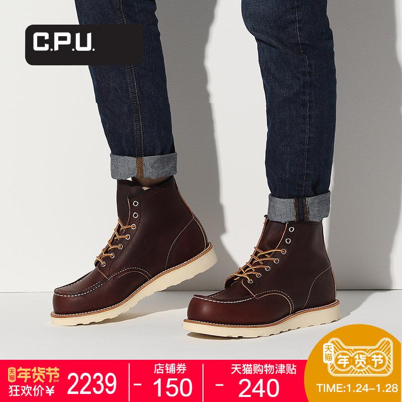 C.P.U.Red Wing8138时尚新款休闲牛皮中性工装靴男女靴子