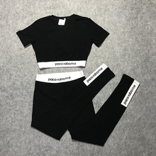 2021夏wa2新式显瘦an服运动两件套装女健身房跑步速干衣背心