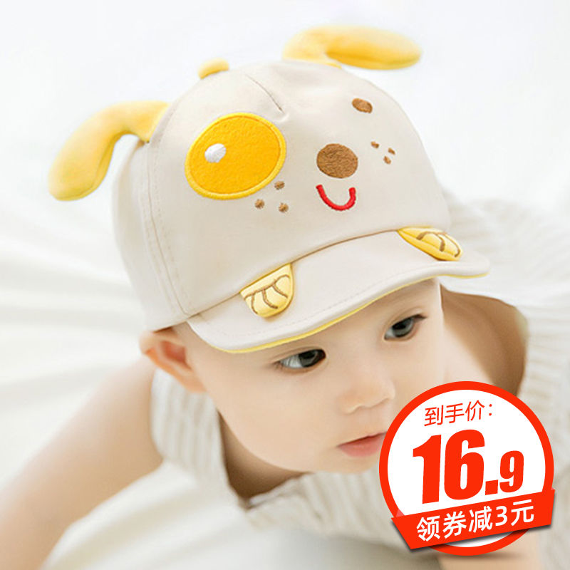 婴儿帽子春秋天薄款0-3月宝宝儿童鸭舌帽男6女棒球帽秋冬婴幼儿潮