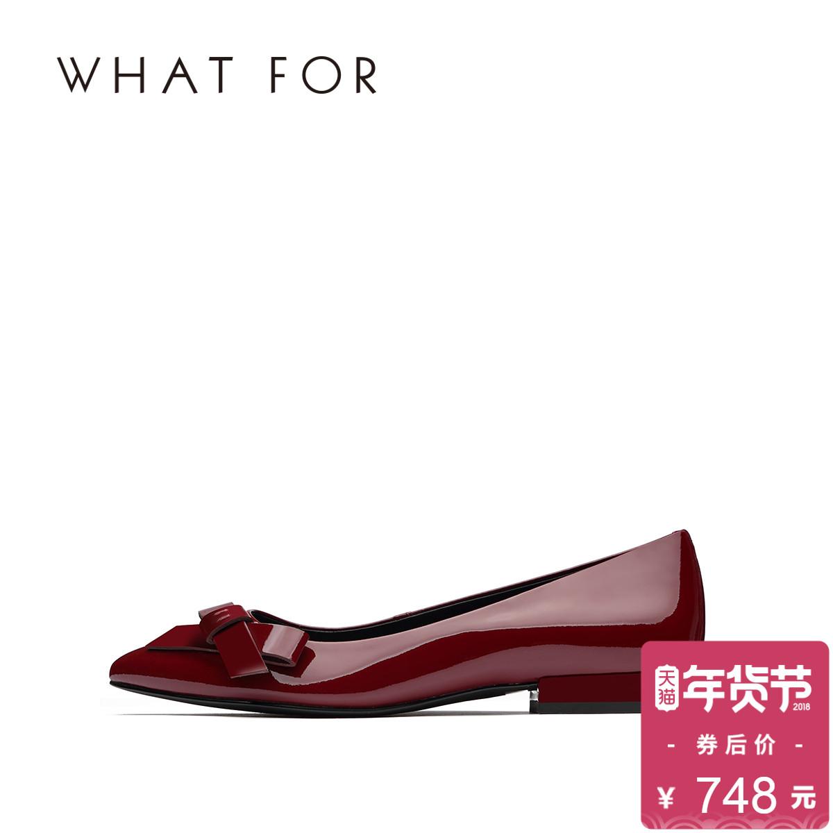 WHAT FOR冬季新品女士平跟尖头蝴蝶结时尚低跟单鞋女WH334L24064