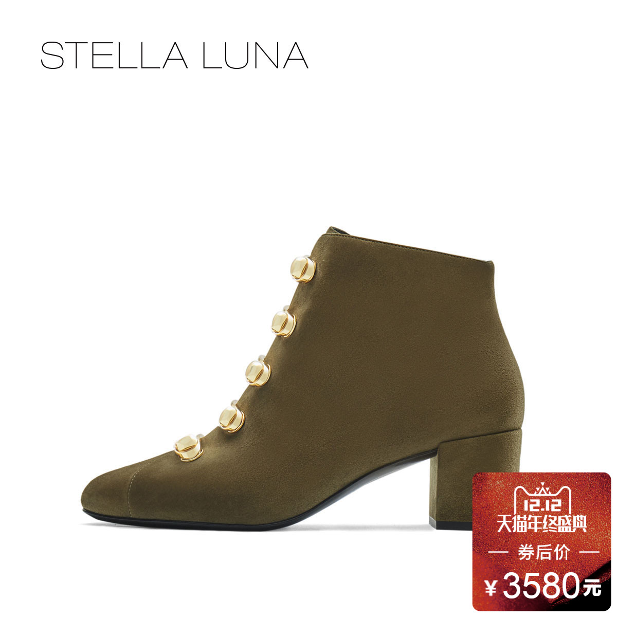 STELLA LUNA女靴2017冬季新款金属时尚搭扣短靴女粗跟SH320C22016