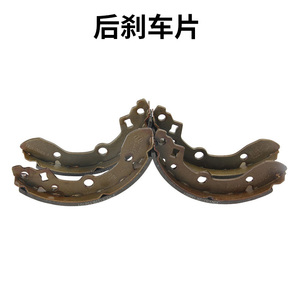 Suitable for Changan Suzuki New Alto brake pads ceramic front and rear wheel brake pads 4 pieces