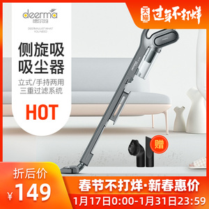 Delmar Vacuum Cleaner Household Handheld Putter Mini Small Consumables Powerful High Power Carpet Mite Removal