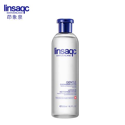 linsaqc茚象泉舒润净颜卸妆水 脸部深层清洁温和无刺激进口正品