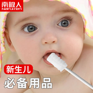 Newborn baby oral cleaner baby toothbrush washing tongue tongue moss gauze artifact tooth mouth supplies cotton swab