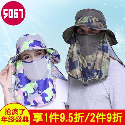 帽子男夏天户外夏季男士遮阳帽女防晒遮脸迷彩渔夫帽垂钓鱼太阳帽