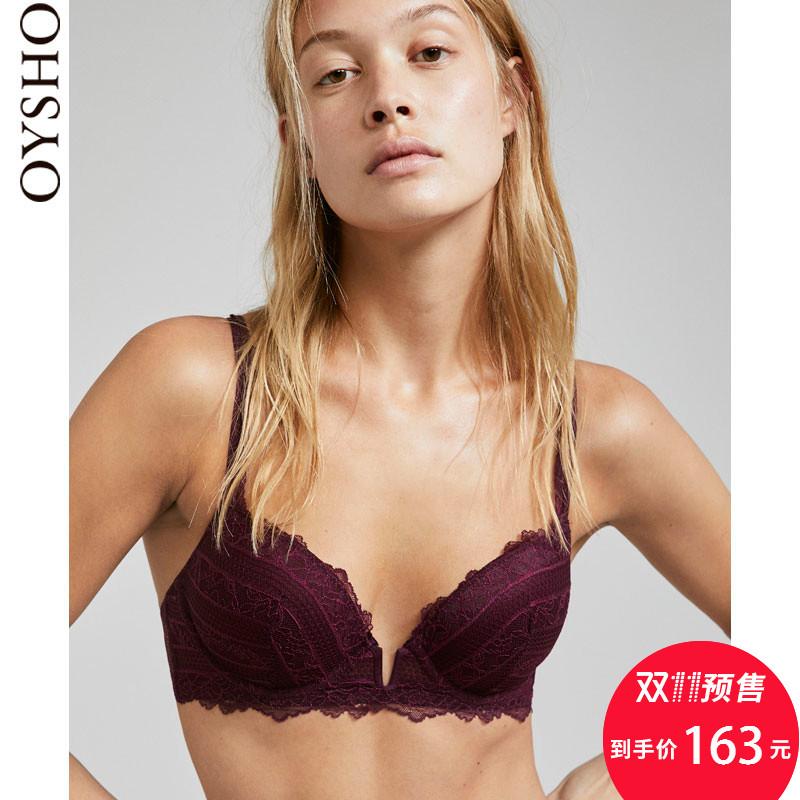 预售Oysho 含胸垫聚拢蕾丝文胸可调式肩带有钢圈内衣 30176846662