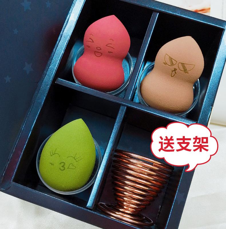 萌货表情包美妆蛋套盒葫芦粉扑海绵蛋化妆球彩妆蛋干湿两用不吃粉