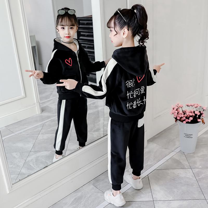 女童金丝绒两件套秋冬新款中大童双面绒加绒加厚儿童运动卫衣套装