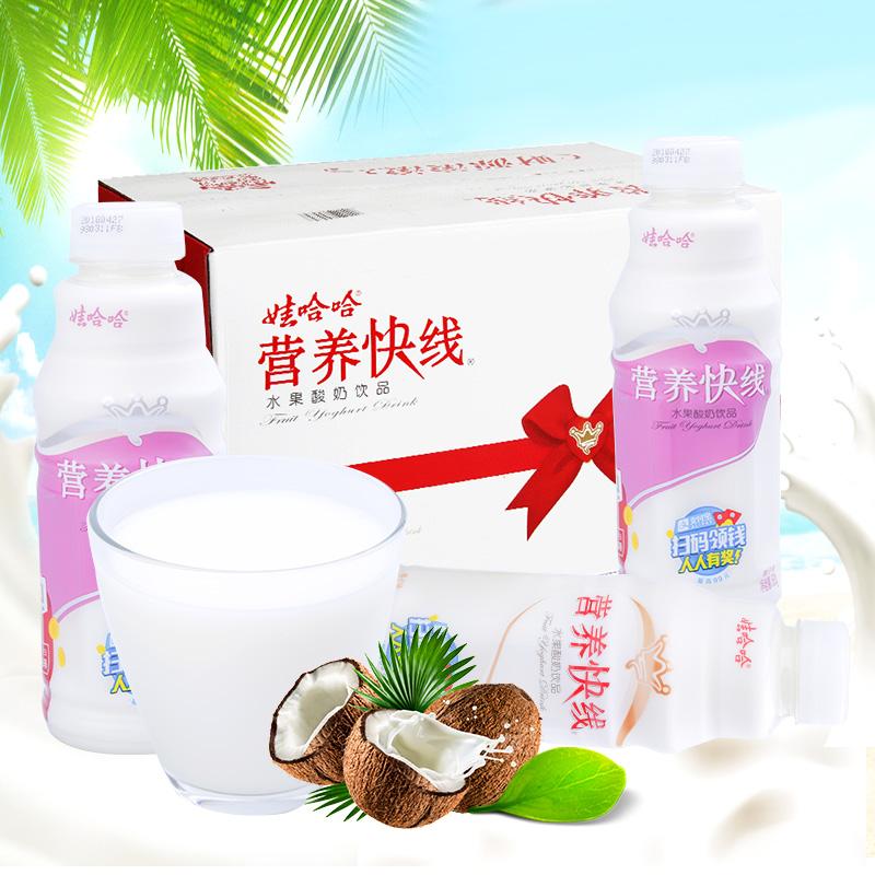 娃哈哈营养快线椰子味500ml*15瓶整箱儿童牛奶含乳饮料品批发夏季