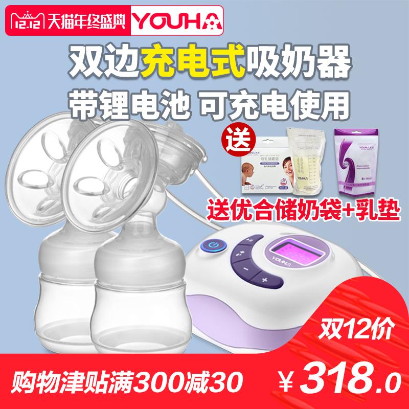 优合双边电动吸奶器 自动挤奶器吸乳器 液晶锂电充电 静音吸力大