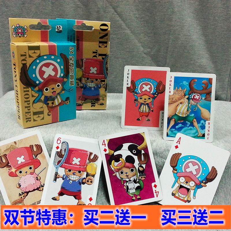 航海王乔巴通缉令特价卡通动漫网游周边扑克牌纸牌桌游个性珍藏
