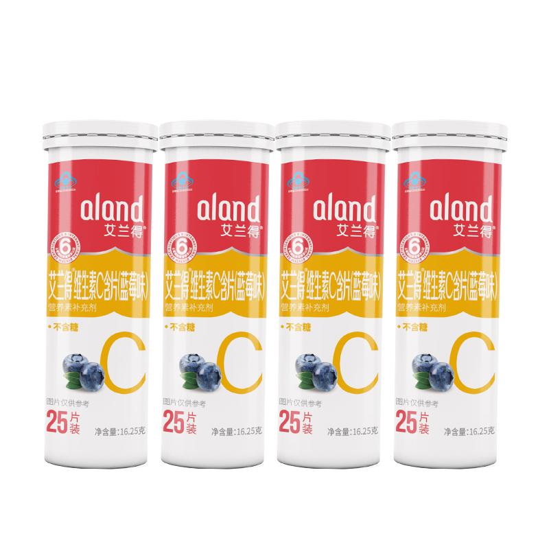 ALAND/艾兰得 维生素C含片 0.65g/片*25片*4瓶套餐VC咀嚼片