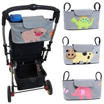 婴儿推车置物挂篮收纳袋伞车童车挂包宝宝尿布奶瓶收纳包出行用品
