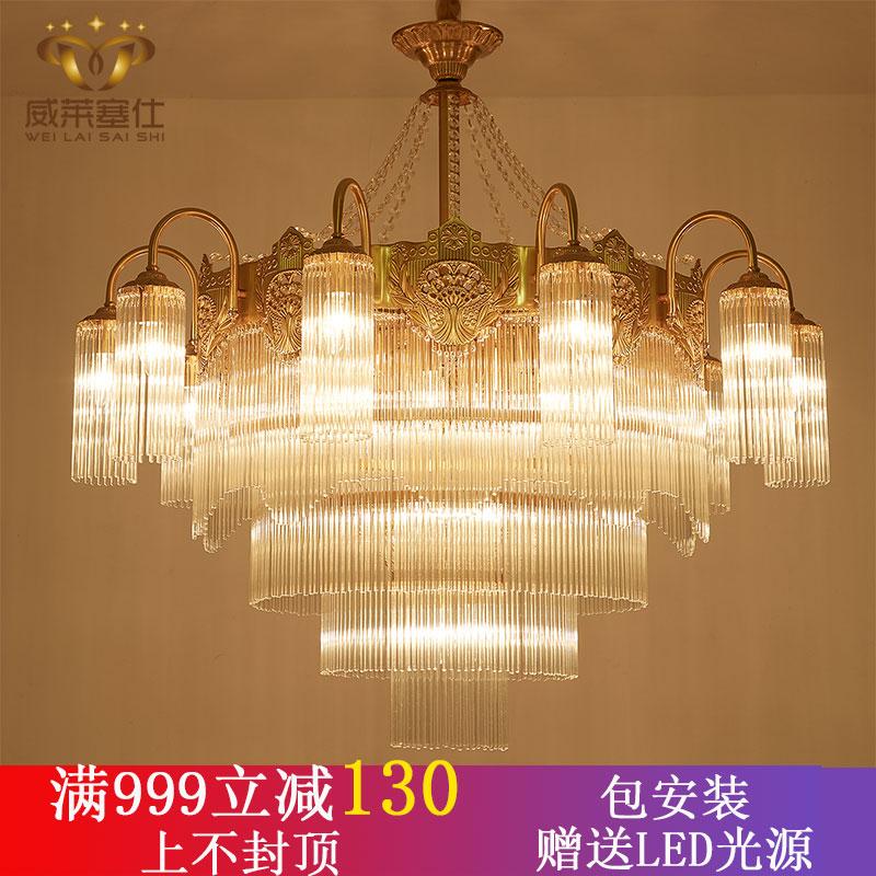 欧式全铜吊灯法式客厅卧室餐厅水晶灯轻奢别墅复式楼梯创意铜灯具_威莱仕照明电器有限公司