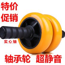 健腹轮重型单mo3腹肌轮家ng腹器轴承腹力轮静音滚轮健身器材
