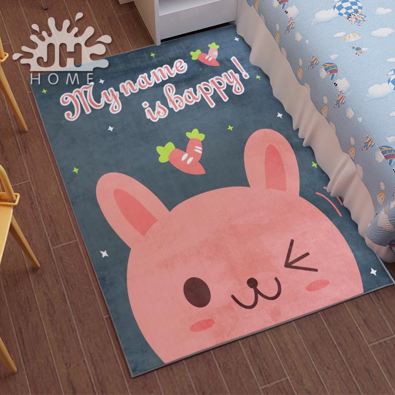 卡通儿童房地毯可爱公主宝宝卧室满铺 儿童地毯 床边客厅可机洗