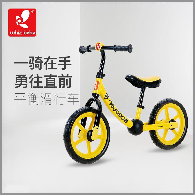 荟智平衡车怎么样好吗是哪个国家的,荟智儿童平衡车hp图片