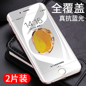 IPhone6/7/8/plus 3D full cover Tempered glass screen protector
