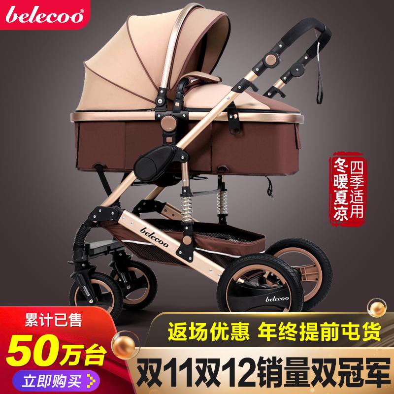 景观 婴儿 推车 折叠 双向 四轮 减震 宝宝 手推车