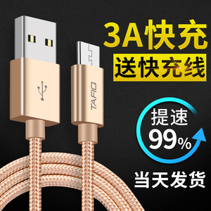 Tafik Android data cable original charger high speed usb universal fast charge flash charge suitable for Xiaomi Samsung oppo Huawei vivo Cool mobile phone charging treasure long single head 2 meters authentic short
