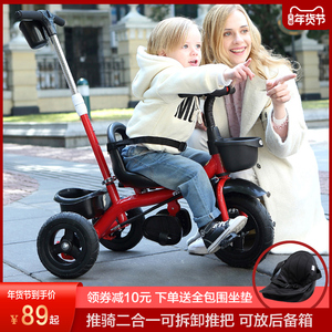 Infant child tricycle bicycle 1-3 years old trolley baby bicycle child 2-6 years old stroller large