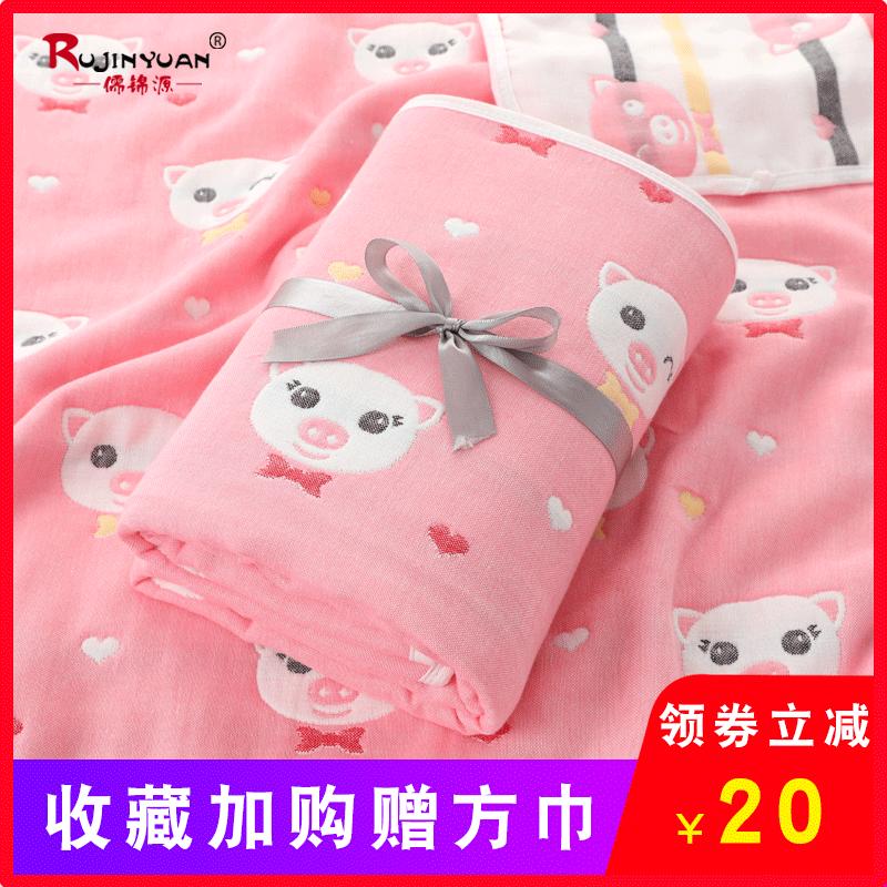 婴儿浴巾纯棉纱布超柔吸水新生婴幼儿童盖毯夏季薄款宝宝毛巾被子