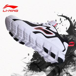 李宁鞋男运动鞋夏季网面跑步鞋秋季青少年潮鞋休闲老爹超轻跑鞋子图片