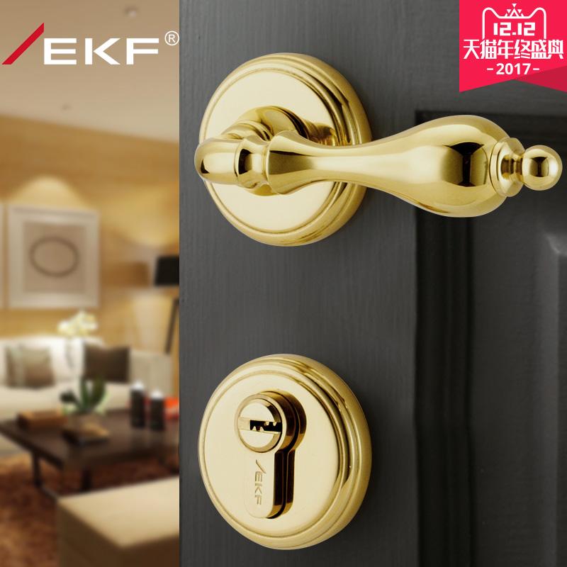德国EKF 纯铜室内卧室门锁别墅门锁土豪金分体门锁铜锁复古锁