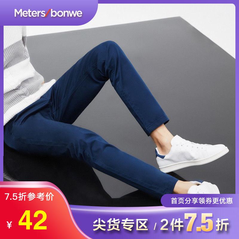 美特斯邦威休闲裤男修身春季男生小脚工装裤男学生裤子男韩版潮流