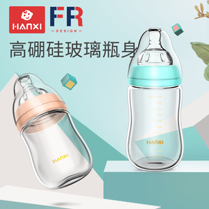Take care of baby glass bottle anti-fall anti-flatulence silicone wide pacifier newborn baby supplies