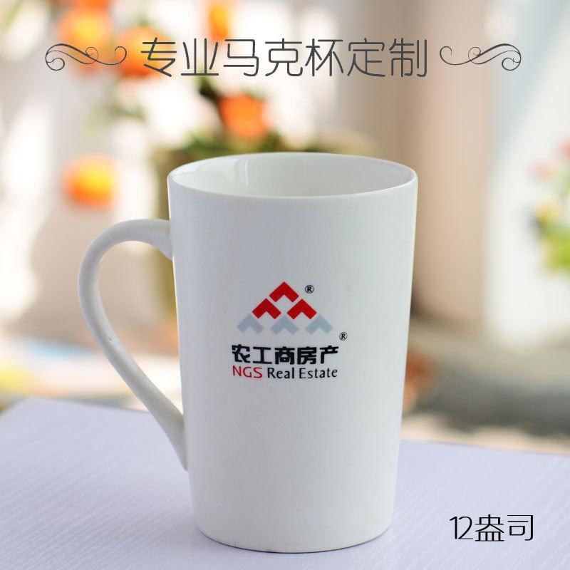5ZF陶瓷杯 马克杯 同学聚会纪念品 留念记忆礼品订制 个性定制水
