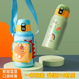 智能儿童保温杯带吸管幼儿园小学生两用水杯便携杯子宝宝防摔水壶