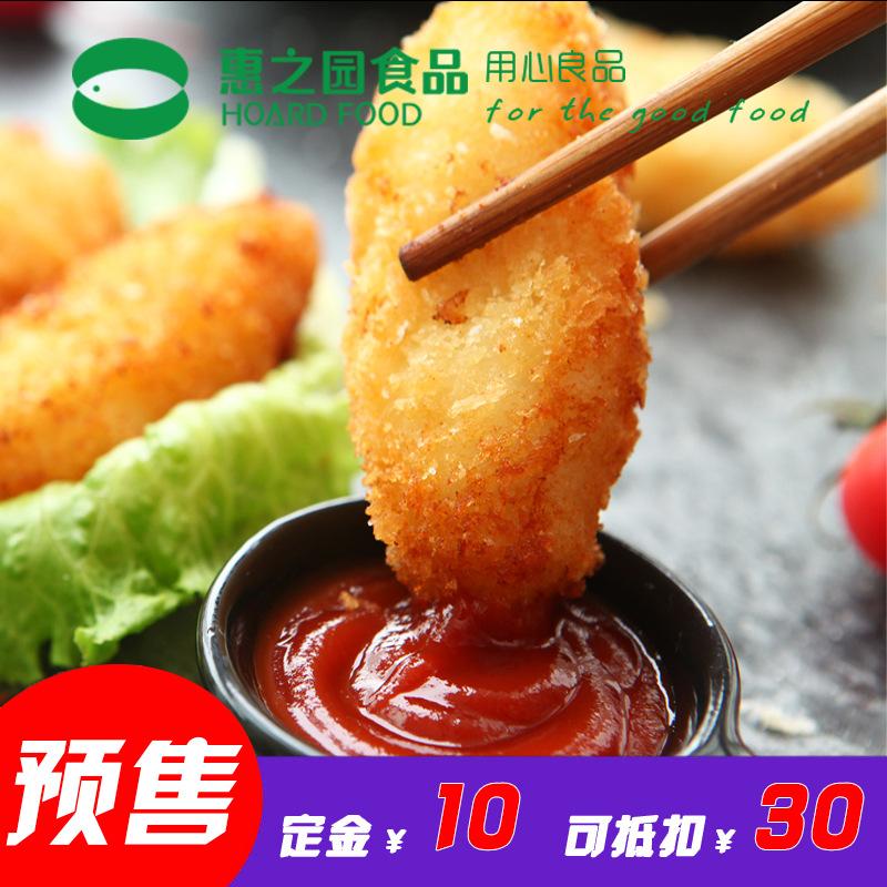【预售】【惠之园】深海鳕鱼排780g 西餐店油炸西餐食品半成品