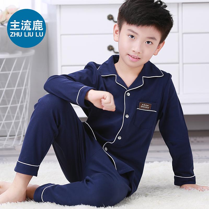 儿童睡衣男童长袖秋季纯棉套装男孩春秋天家居服小中大童男童睡衣
