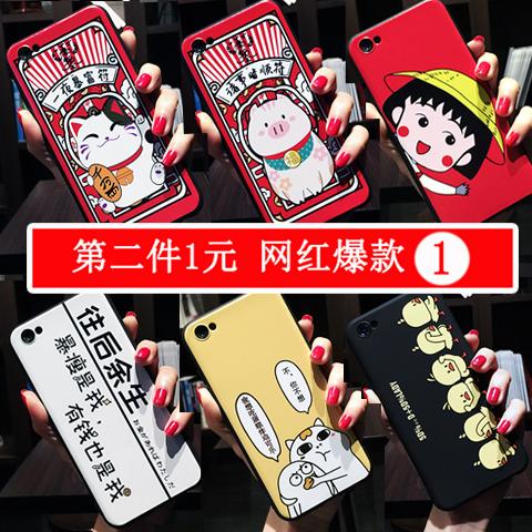 小米8手机壳小米6小米9青春版se小米5x/6x/mix2/mix2s/mix3/max2/max3红米pro6红米note7红米5plus小米note3