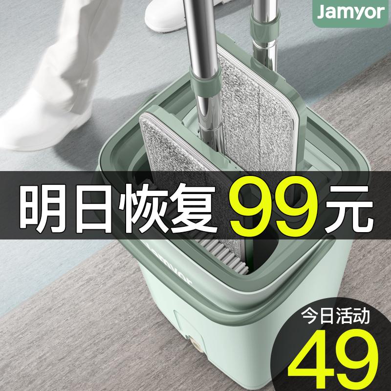 免手洗网红平板拖把家用木地板地拖布懒人一拖神器抖音墩布拖地净