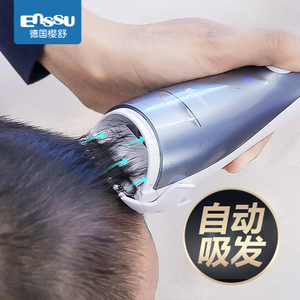 Sakura Baby Automatic hair-sucking hair trimmer Super Mute baby newborn child shave electric push-cut charger type house