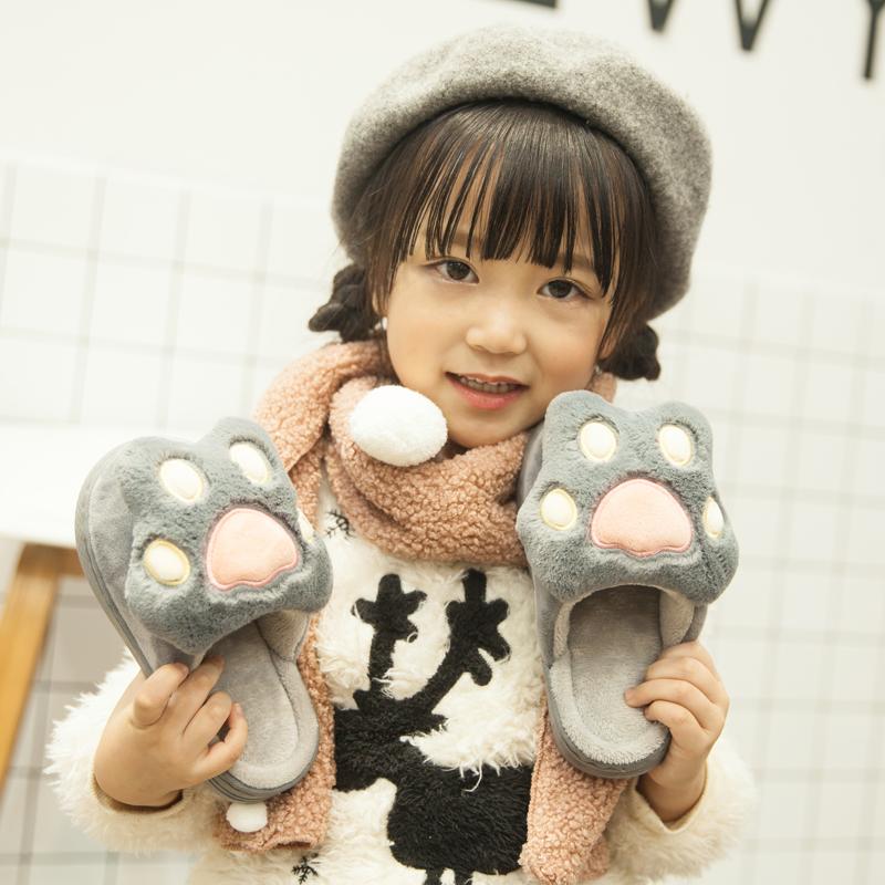 冬大脚掌印包跟宝宝儿童棉拖鞋防滑男女童鞋亲子鞋可爱家居3-15岁