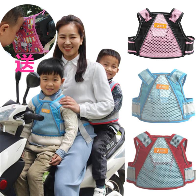 透气款电动摩托车儿童安全带踏板车电瓶车宝宝座椅背包保护带调节