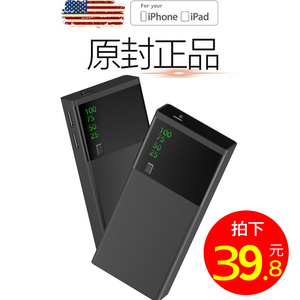 Charging treasure 20,000 mAh large capacity Android Apple Huawei mobile phone universal portable fast charge mobile power supply 50,000 mini Xiaomi vivo portable oppo mobile phone 50000m fast charge flash charge