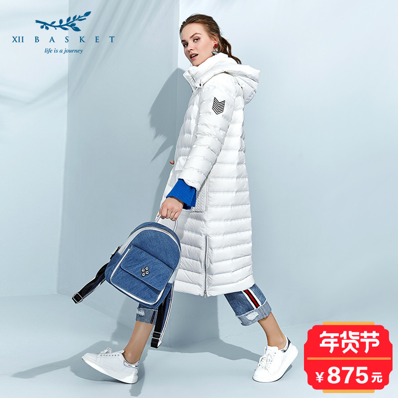 影儿XII BASKET十二篮17冬季白色连帽时尚修身显瘦长款羽绒服Y