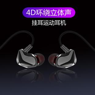 原装正品 耳机入耳式男女生通用重低音4D环绕立体声手机线控运动挂耳式跑步华为vivo oppo HALFSun/影巨人 Q9
