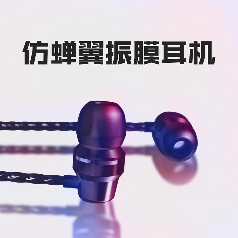 共科BM01 耳机入耳式 重低音炮手机通用女生K歌电脑耳塞线控带麦