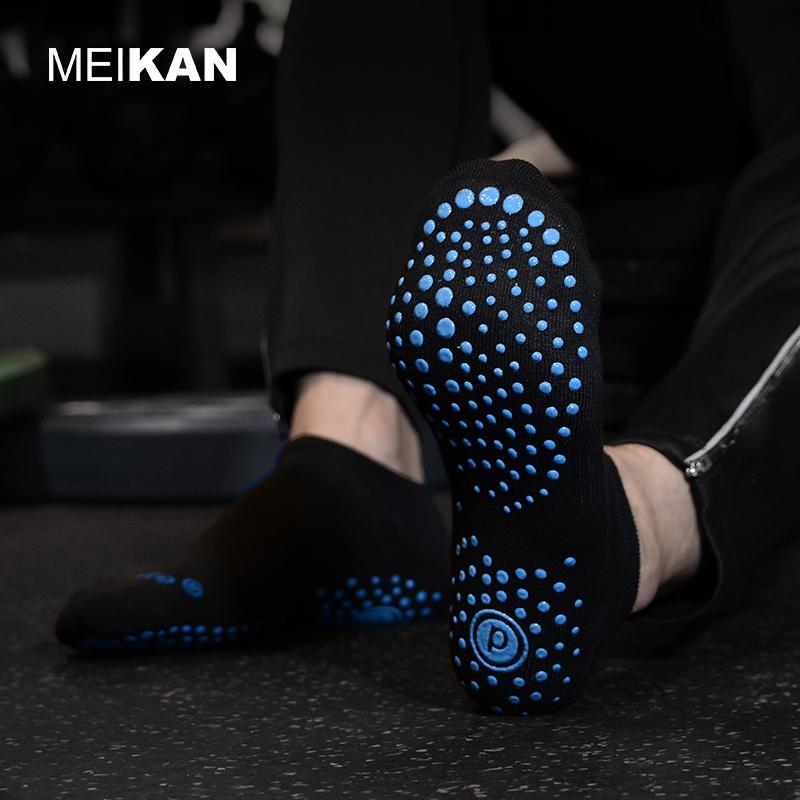 2双装MEIKAN户外徒步登山男女速干透气跑步压力瑜伽防滑运动袜子