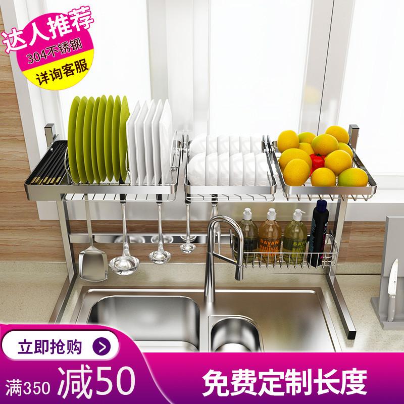 家用水槽沥水架水池厨房置物架洗碗池不锈钢碗碟架放晾碗架收纳架