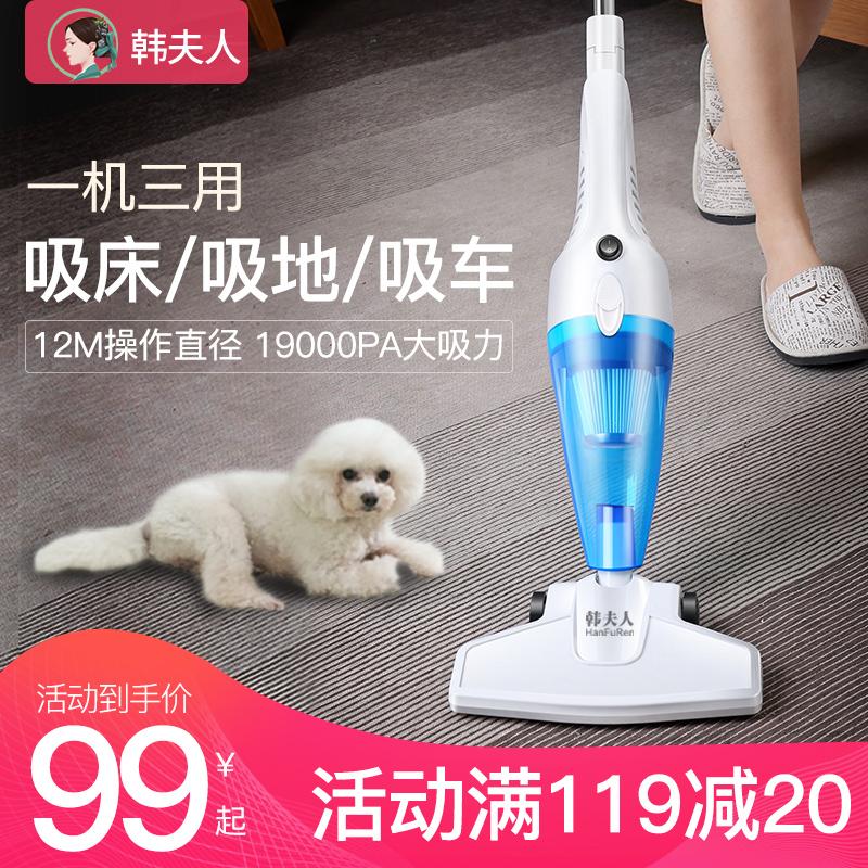 韩夫人吸尘器家用小型大吸力超静音手持式电脑地毯强力除螨大功率