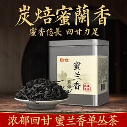 蜜兰香炭焙浓香春茶凤凰单枞茶叶潮州高山乌岽单丛乌龙茶韵虹新品