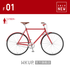 -19SS- WKUP City Commuting Bicycle Retro Bicycle F01 Complete Vehicle Set wake-up